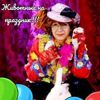 Личная фотография Галины Пустоваловой ВКонтакте