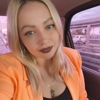 Кристина Пустовских
