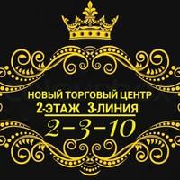 Ислам Зайнидднов
