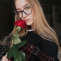 Фотография Валерии Совой