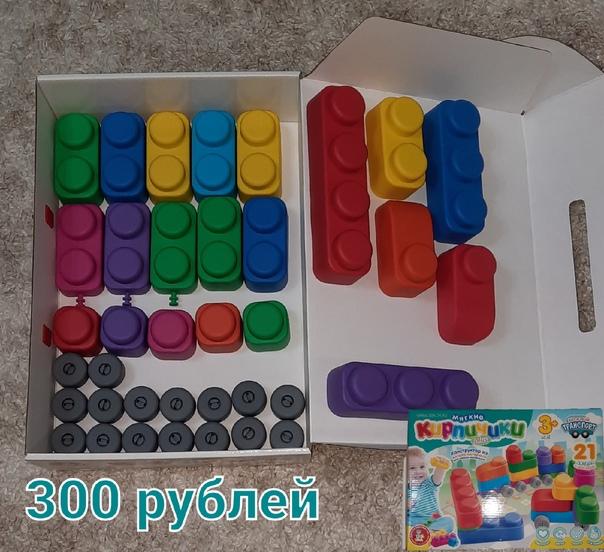 Развивающие игрушки В л/сЗабирать в Ст.Каменске...