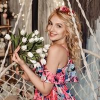 Фото профиля Катерины Трошиной