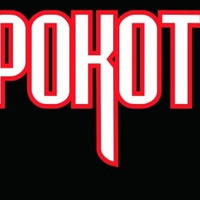 Логотип РОКОТ