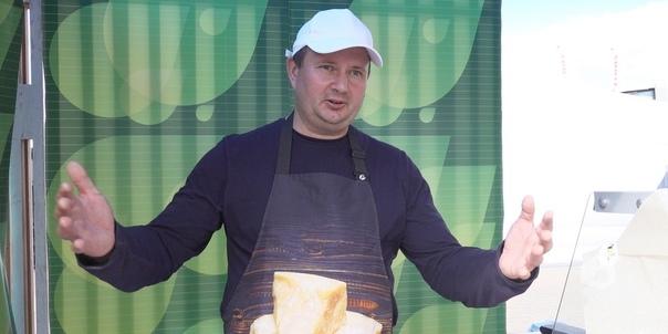 Качотта с трюфелем из Изори 🍕Нынешняя выставка-ярм...