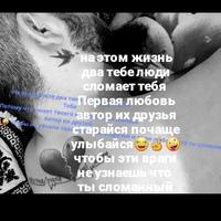I-D-R-I-S Uranov