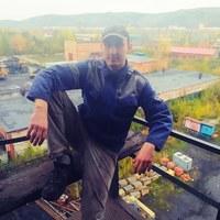 Фотография профиля Ивана Клюйко ВКонтакте