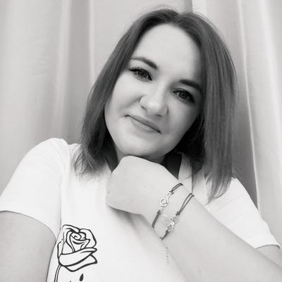 Natasha, 25, Borovichi