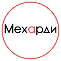 Мехарди   шубы, парки, куртки, жилетки   Киров