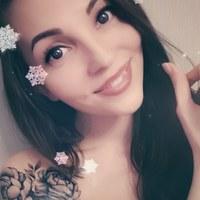Кристина Тимофеева-Туматова