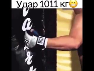 Удар Кейна Веласкеса силой в тонну (1011кг)