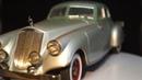 Машинка Пирс Эрроу 1933 года в масштабе 1 18