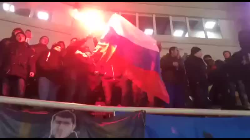 Ultras of Shakhtar burned the flag of