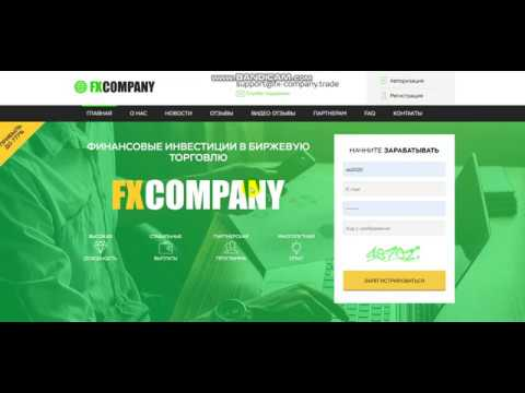 Fx company club New arrival 200-777 profit best in 67 hours starting with 100 rubles ((paying6))
