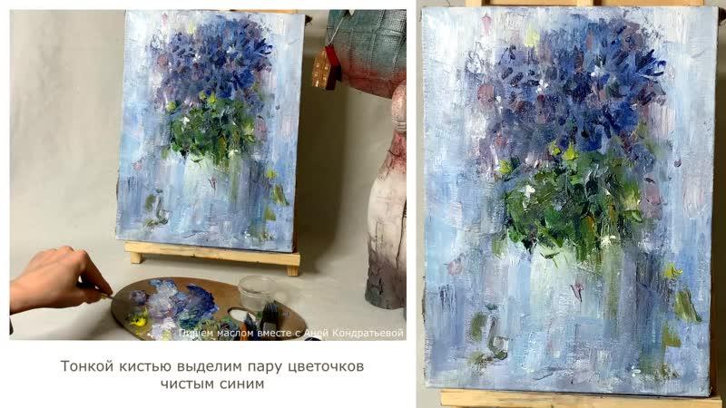 Мастер Класс весенний букет Васильки