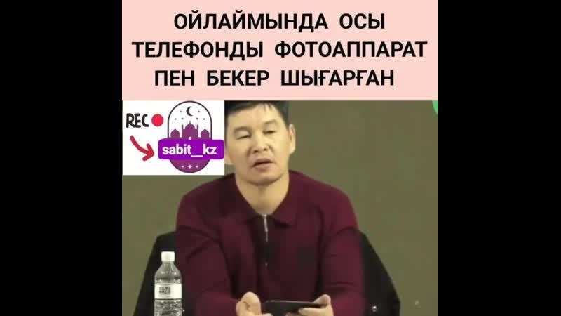 Iman_zhol_20200706_3.mp4