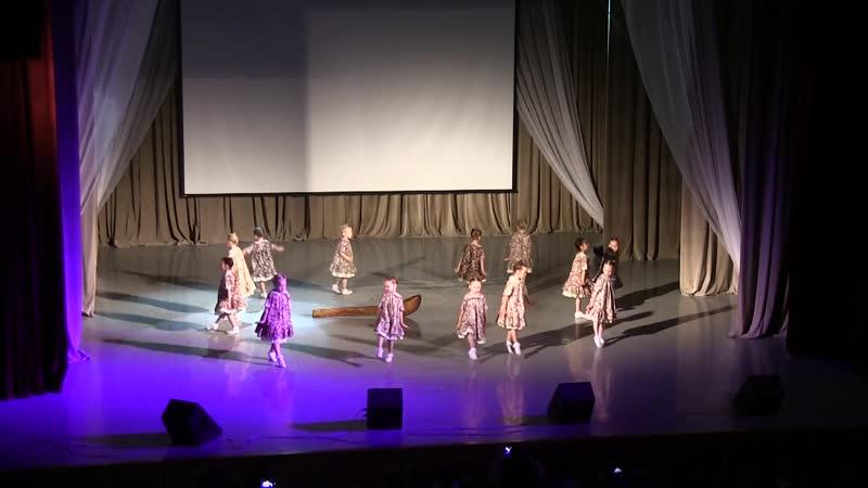Отчетный концерт 2019 танец За маму за папу тренер Путрова М Н