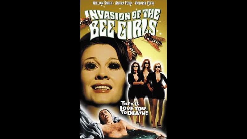 La Invasion de las Abejas Reina Invasion of the Bee Girls Graveyard Tramps 1973 Esp Cast