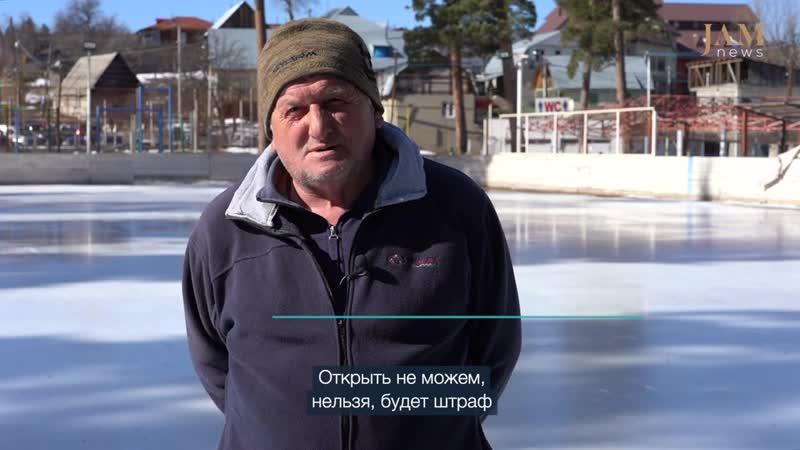 Зимние курорты Грузия JAMnews 2021