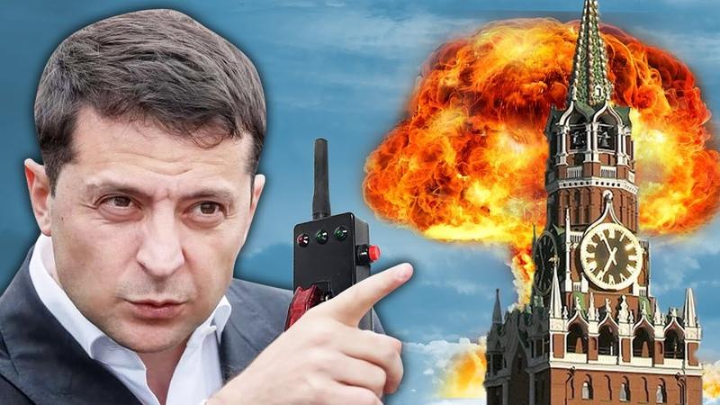 Украине могут вернуть Ядeрный запас