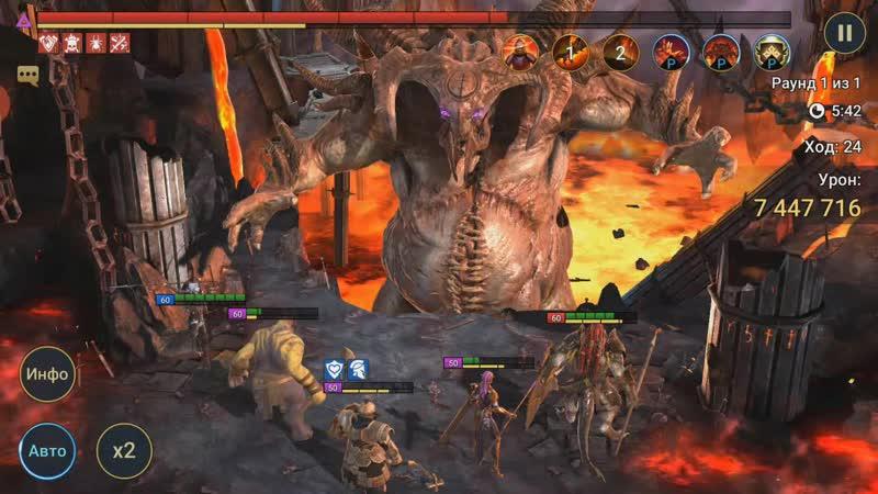 Анкил пак на 5 кб raid shadow legends