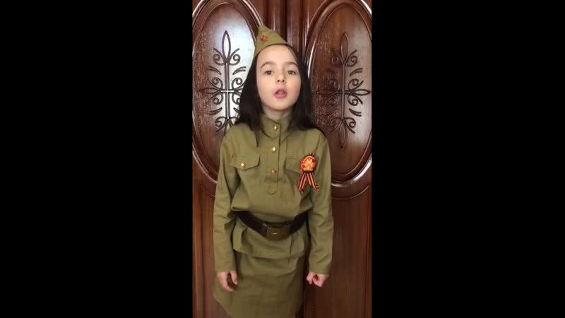 Рифмы Победы Даниэлла Джанибекова