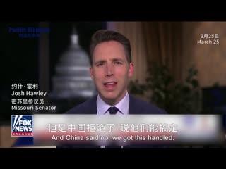Китайцы собрали моменты, когда американцы врали, истерили и теряли лицо в ходе коронавирусной паники :