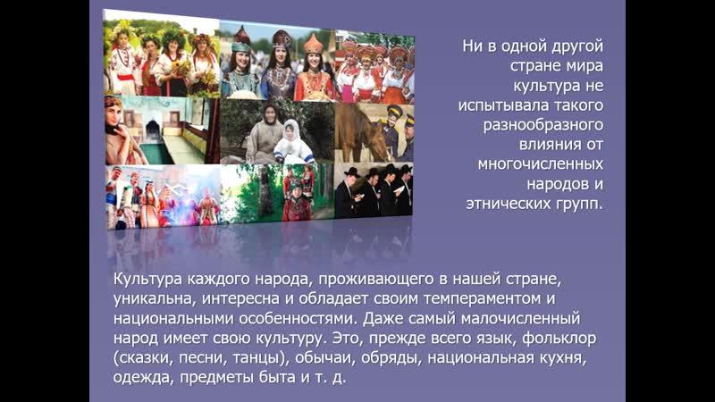 Виртуальное путешествие «Их дружбой сплачивает Русь…».
