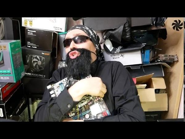 Компьютерщик Василий увидел приведение