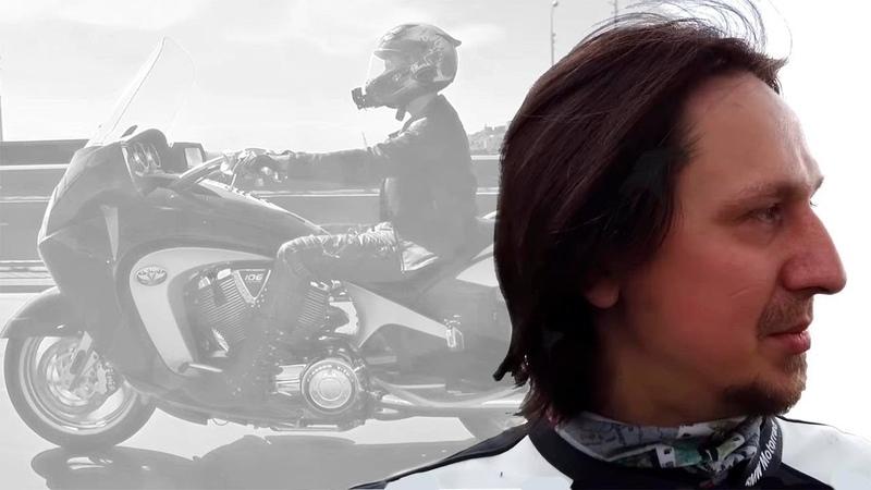 Мотоциклист мотоциклов Артём Болдырев Болт Moto nexus Ты Не Один