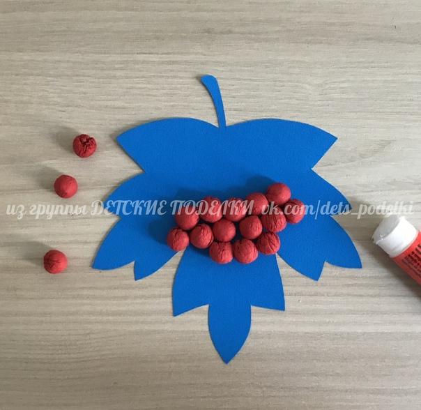 Осенняя поделка «Красная рябина» Ягодки делаем из красных бумажных салфеток
