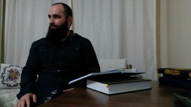 Отрывок из урока Свет пронзающий мрак в сути веры в Аллаха и неверии в тагута Абу Ханиф Абаза mp4