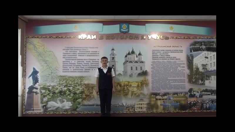 Что значит быть гражданином России?Смирнов Андрей Гимназия№1 Астрахань