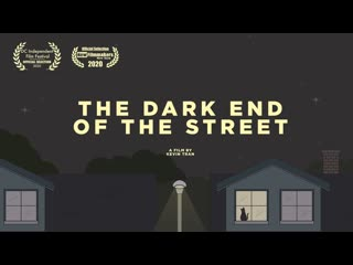 Тёмная сторона улицы (2020) The Dark End of the Street