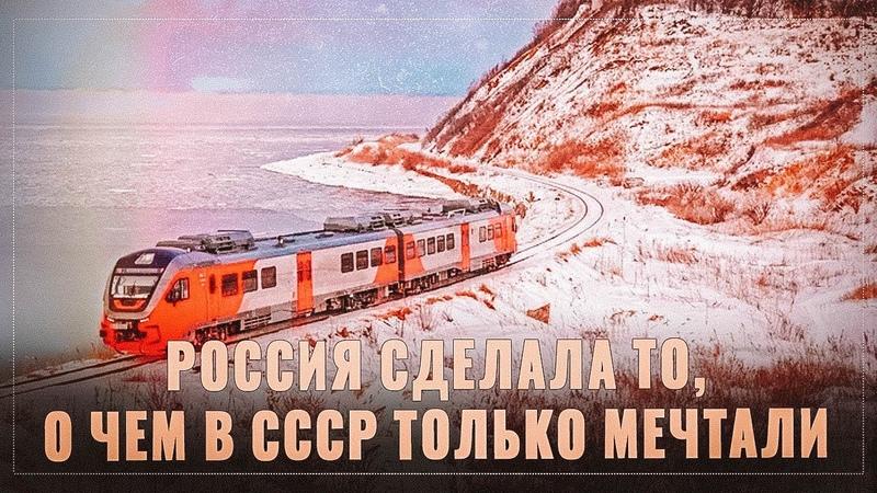 Россия сделала то о чем в СССР только мечтали Сахалин избавился от японского наследия