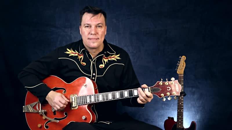 Mystery Train. Elvis (Guitar Lesson). Полный разбор на гитаре.