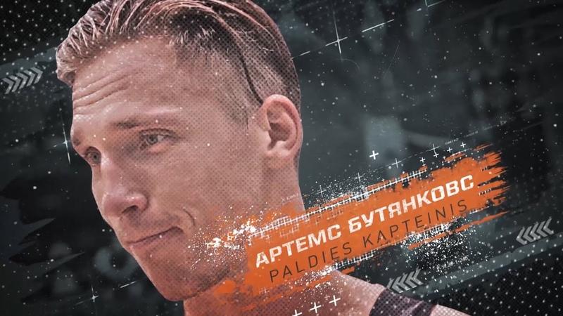Спасибо Артемс! Paldies Artjoms!