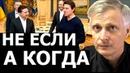 Что будет, когда на Украину вернётся законная власть. Валерий Пякин.