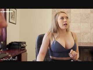 Kagney Linn Karter  (порно, секс, эротика, попка, booty, anal, анал, сиськи, boobs, brazzers)