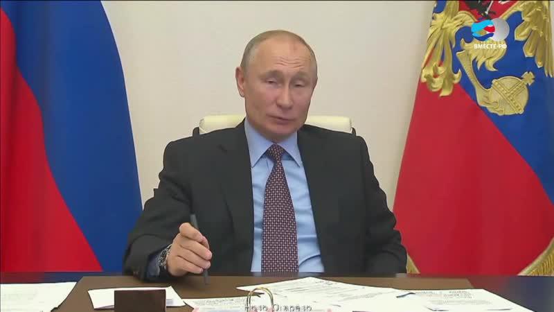 Путин поддержал решение Норникеля полностью оплатить все работы по ликвидации последствий аварии на ТЭЦ