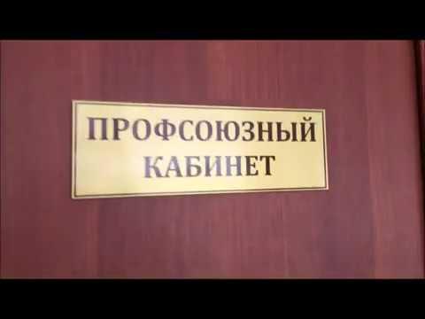 ГУ ЛНР «Луганский учебно-воспитательный комплекс № 50 имени А.В. Федорчука».