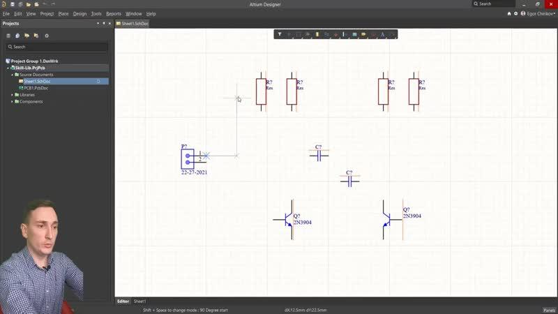 """Altium Designer """"Быстрый старт"""" - Урок 6. Создание схемы - Прорисовка связей"""