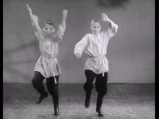 РУССКАЯ ПЛЯСОВАЯ   Детский танцевальный дуэт 1961