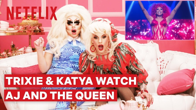 Drag Queens Trixie Mattel Katya React to RuPauls AJ and the Queen | I Like to Watch | Netflix