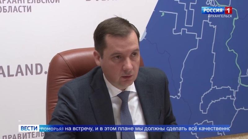 Больше 4 5 миллиардов рублей получит Поморье в этом году на ремонт дорог