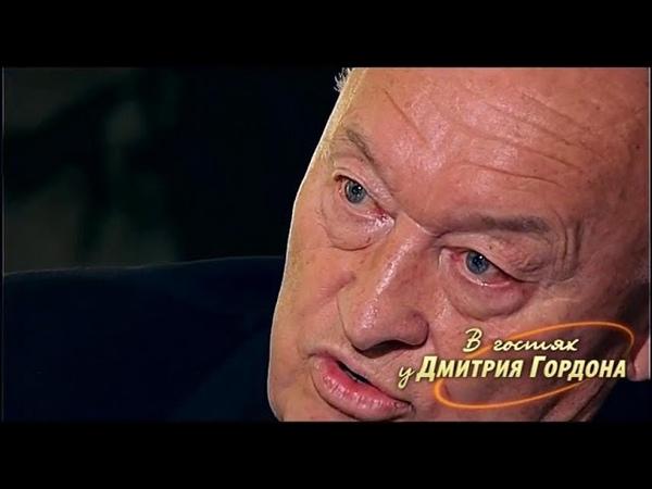 Калугин о провале агента ФСБ Анны Чапман