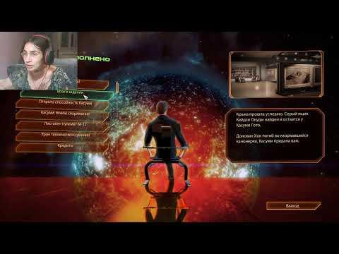 Mass Effect 2 Безумие Страж ч 11 Миссии Джейкоба и Касуми