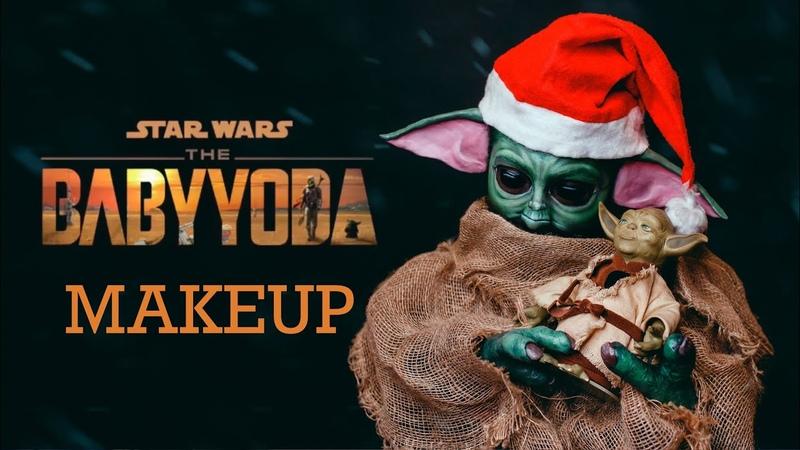 Baby Yoda makeup tutorial| Mandalorian| Бэйби Йода грим