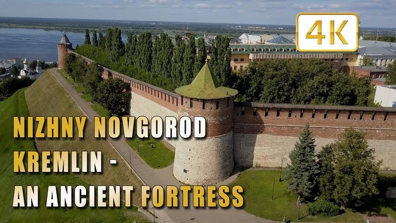 Нижегородский кремль древняя крепость Nizhny Novgorod Kremlin an ancient fortress