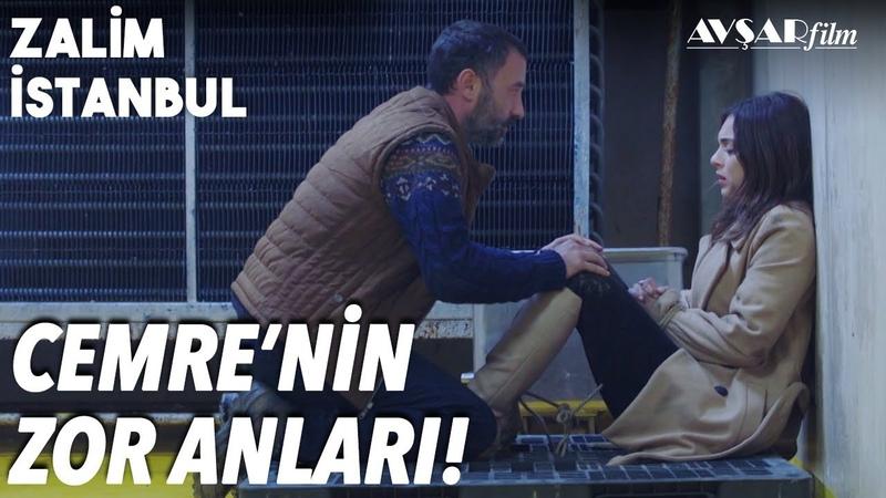Cemre Soğuk Odaya Kilitlendi💥 Ölüme Terk Ediliyor🔥 Zalim İstanbul 30 Bölüm