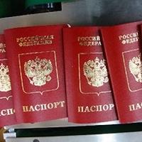 Получение загранпаспорта москва единый центр
